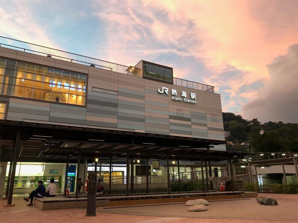 JR熱海駅