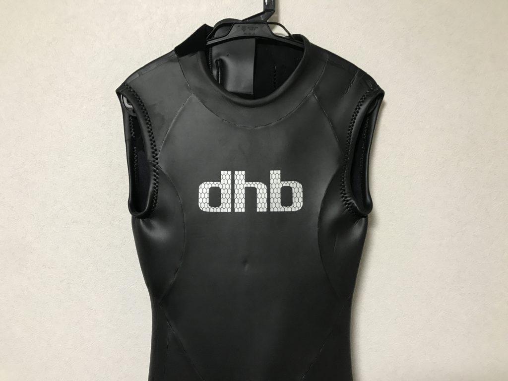 dhb_正面