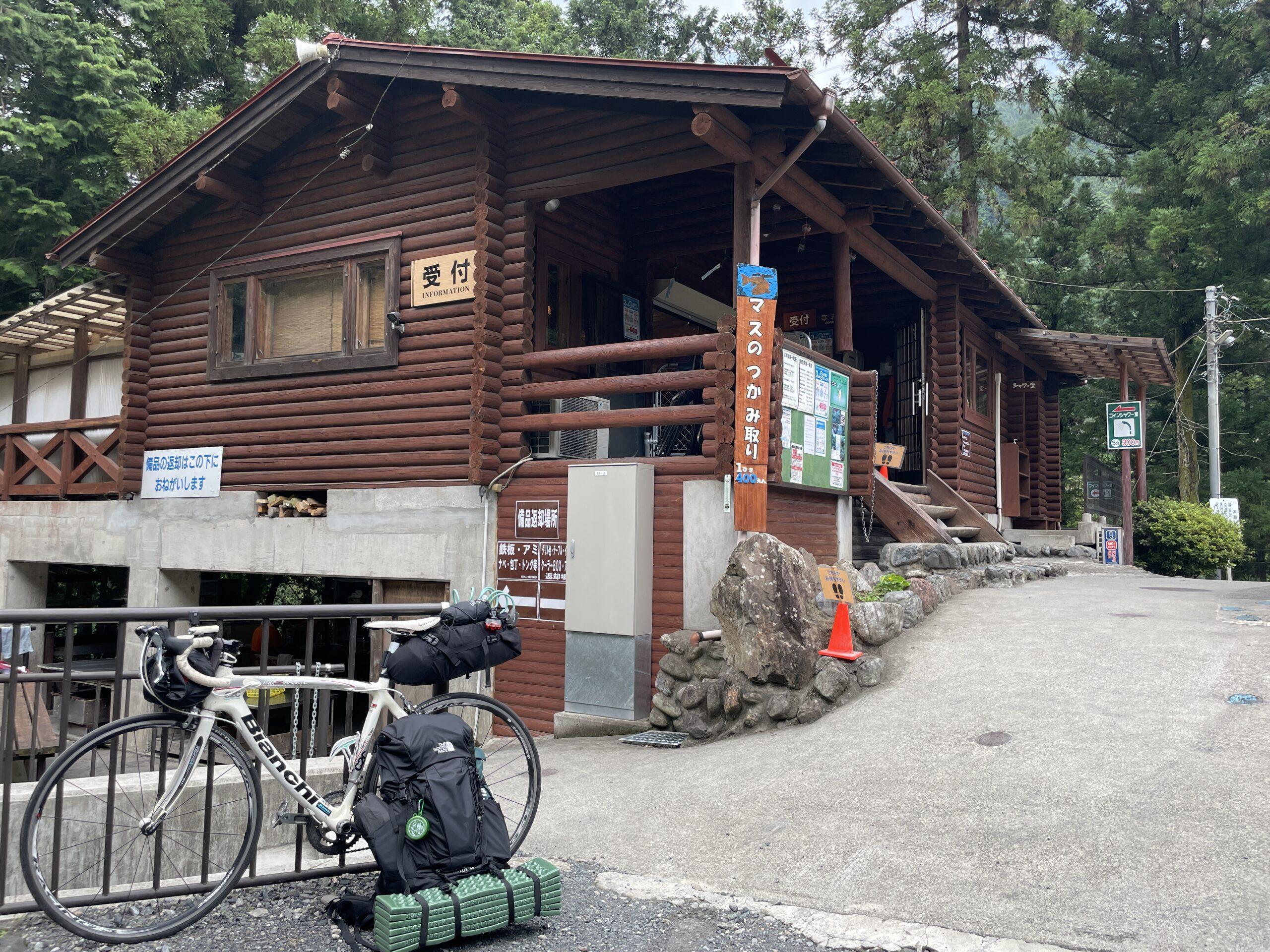 川井キャンプ場 (8)