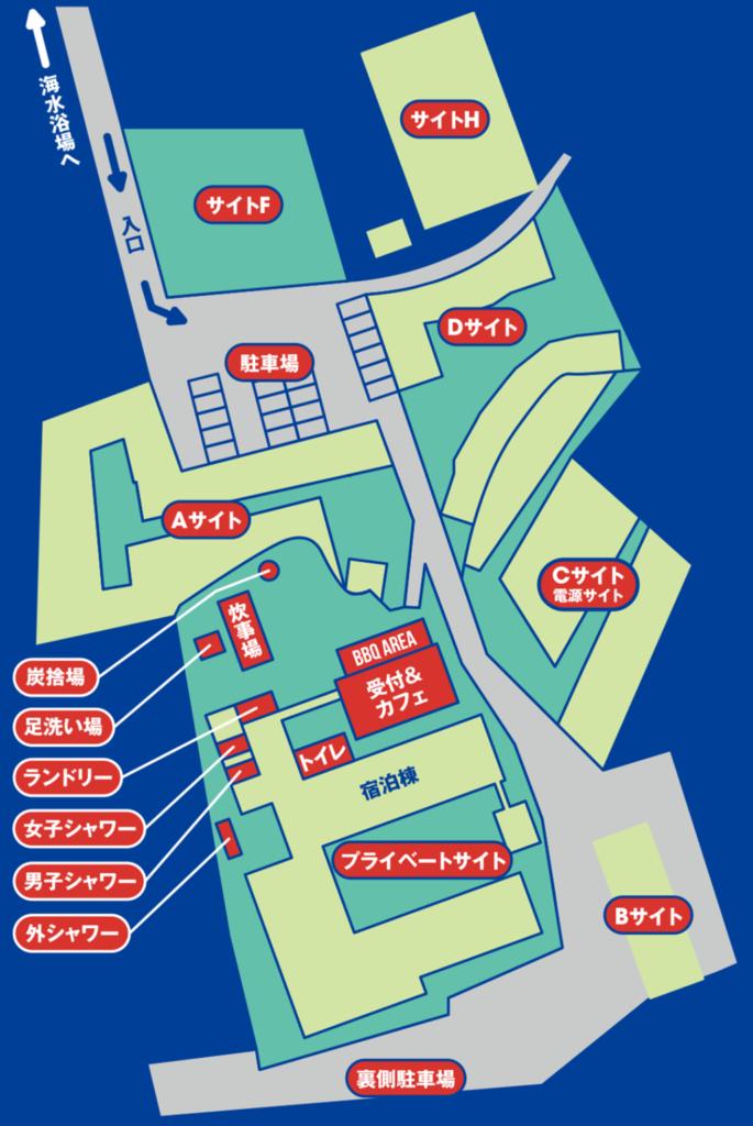 館山サザンビレッジ