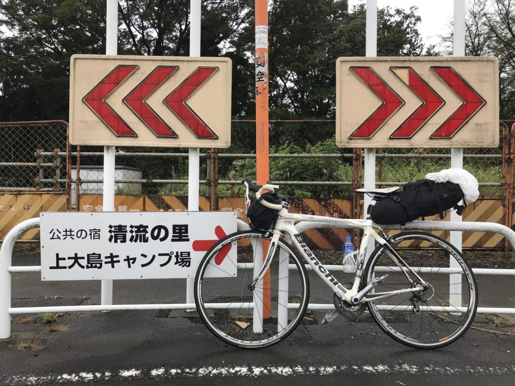上大島キャンプ場 (25)