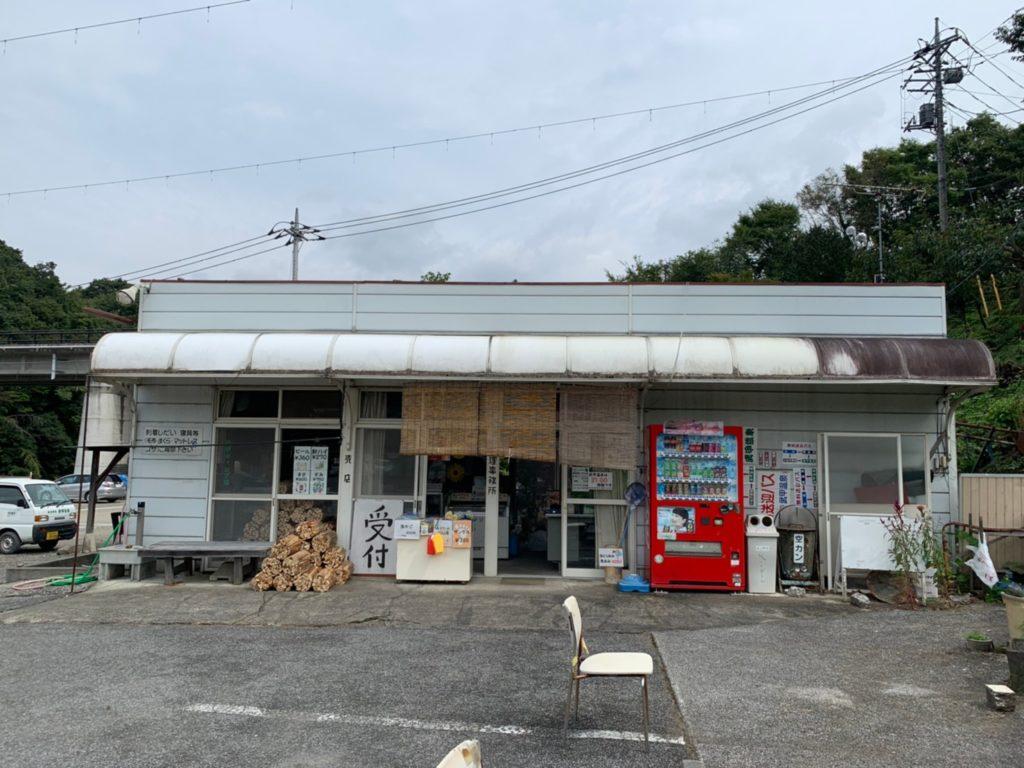 武甲キャンプ場 (15)