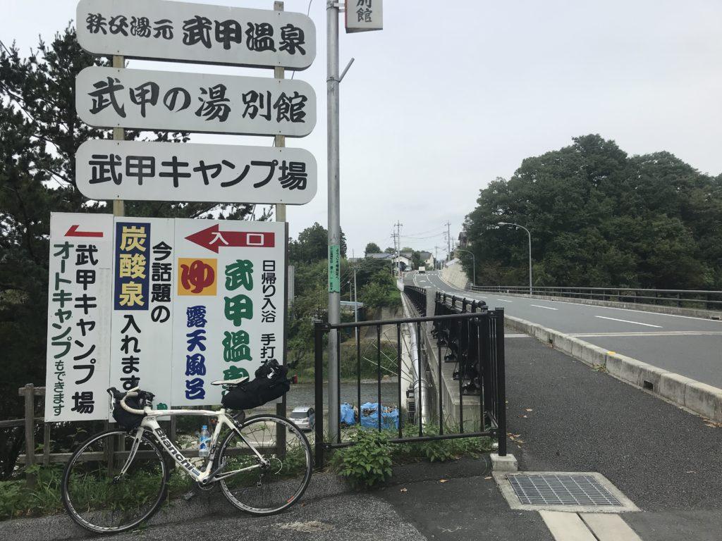 武甲キャンプ場 (46)