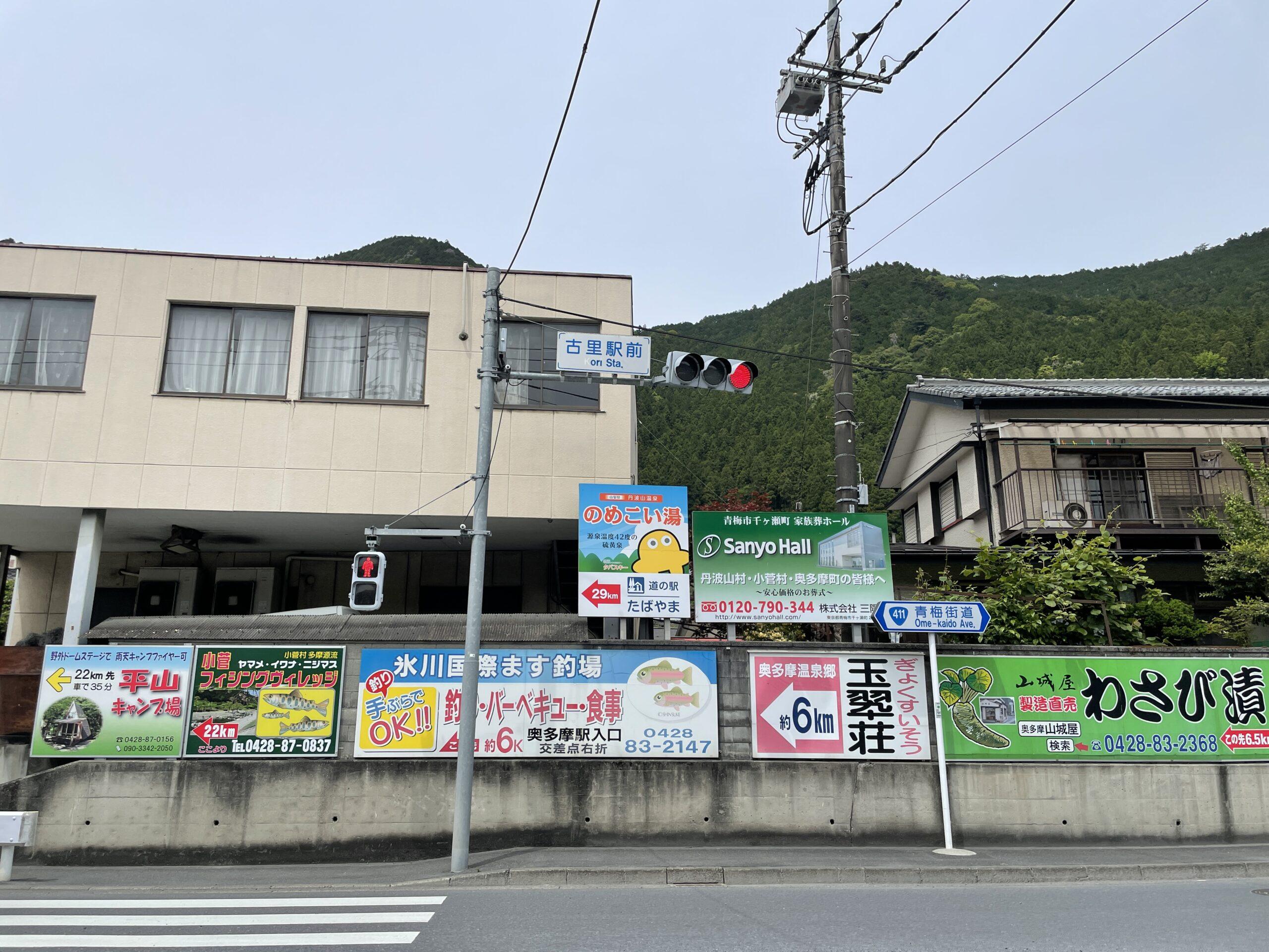 吉野街道 (3)