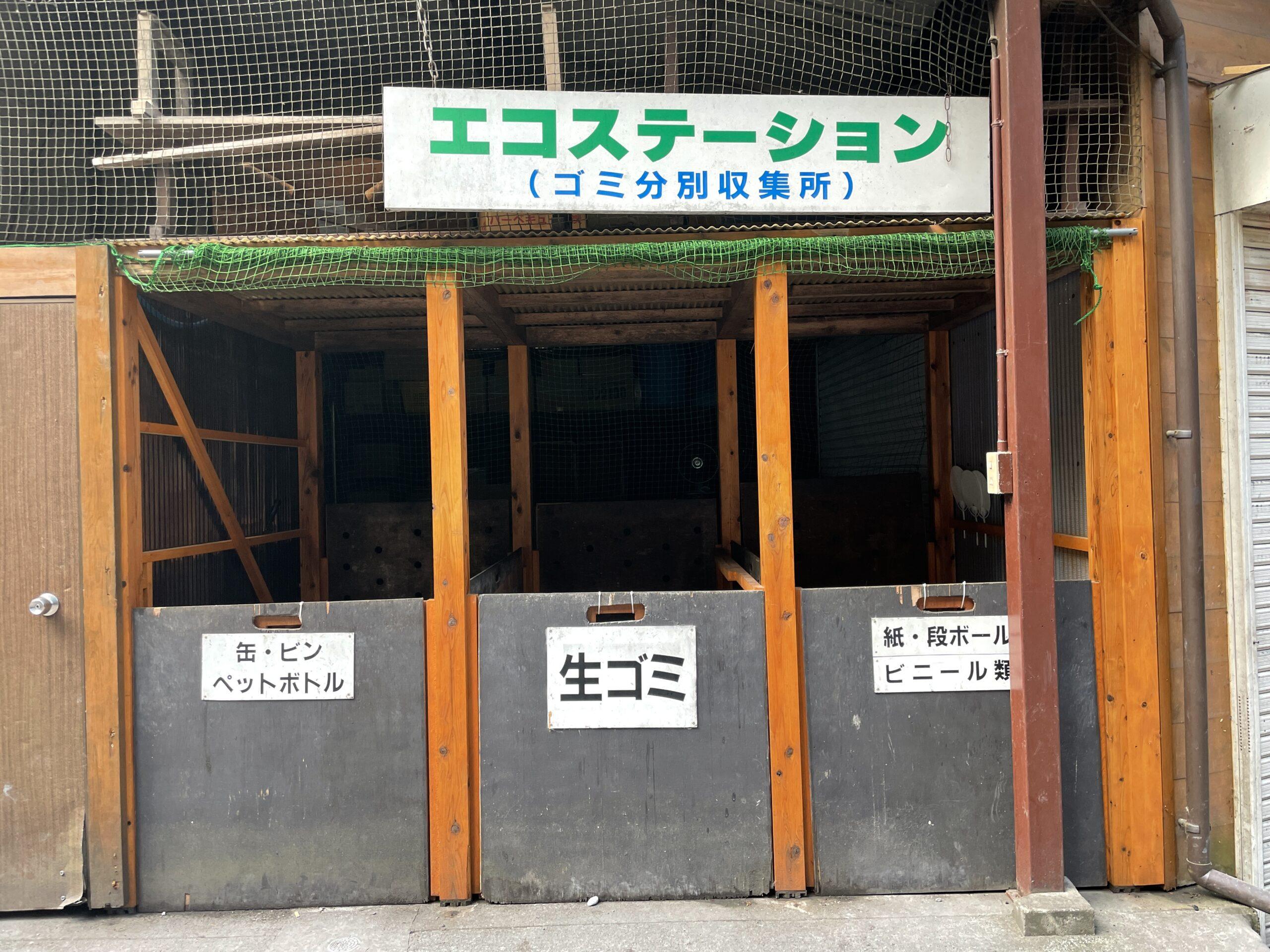 氷川キャンプ場_ゴミ捨て場