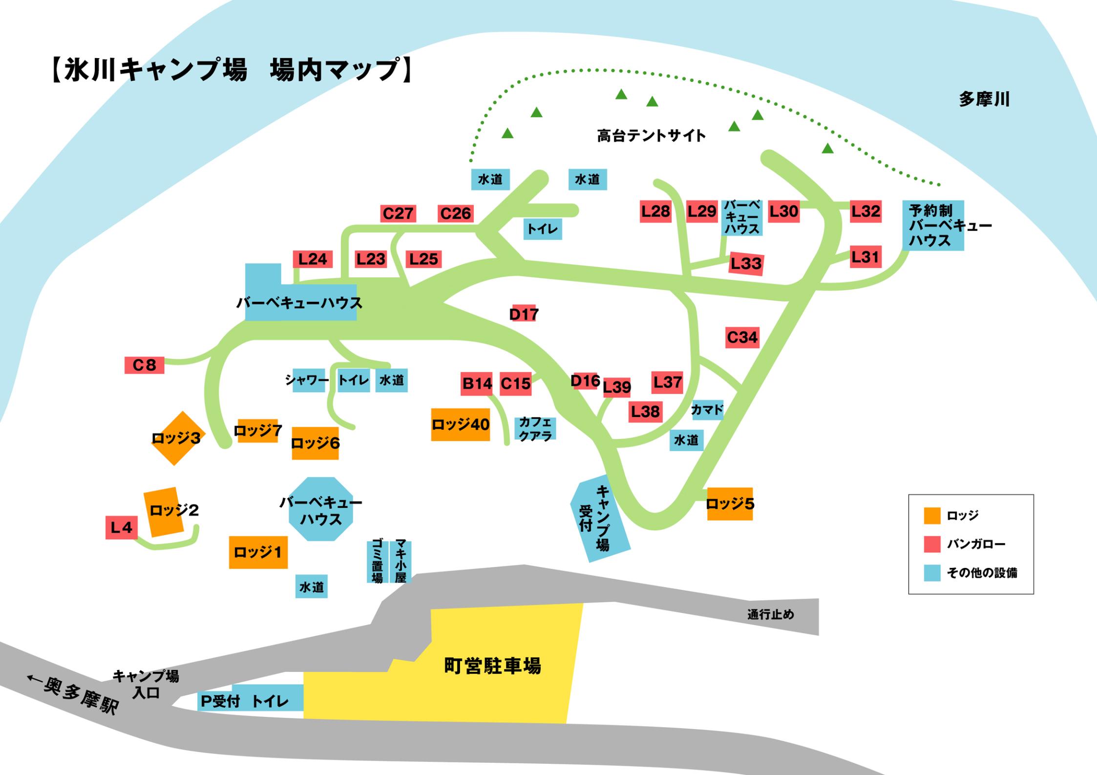 氷川キャンプ場_マップ