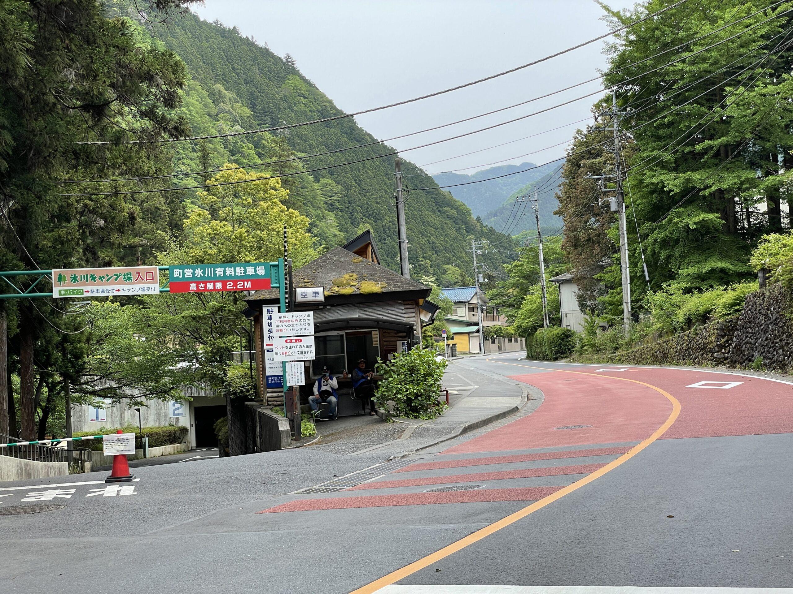 氷川キャンプ場_入り口 (2)