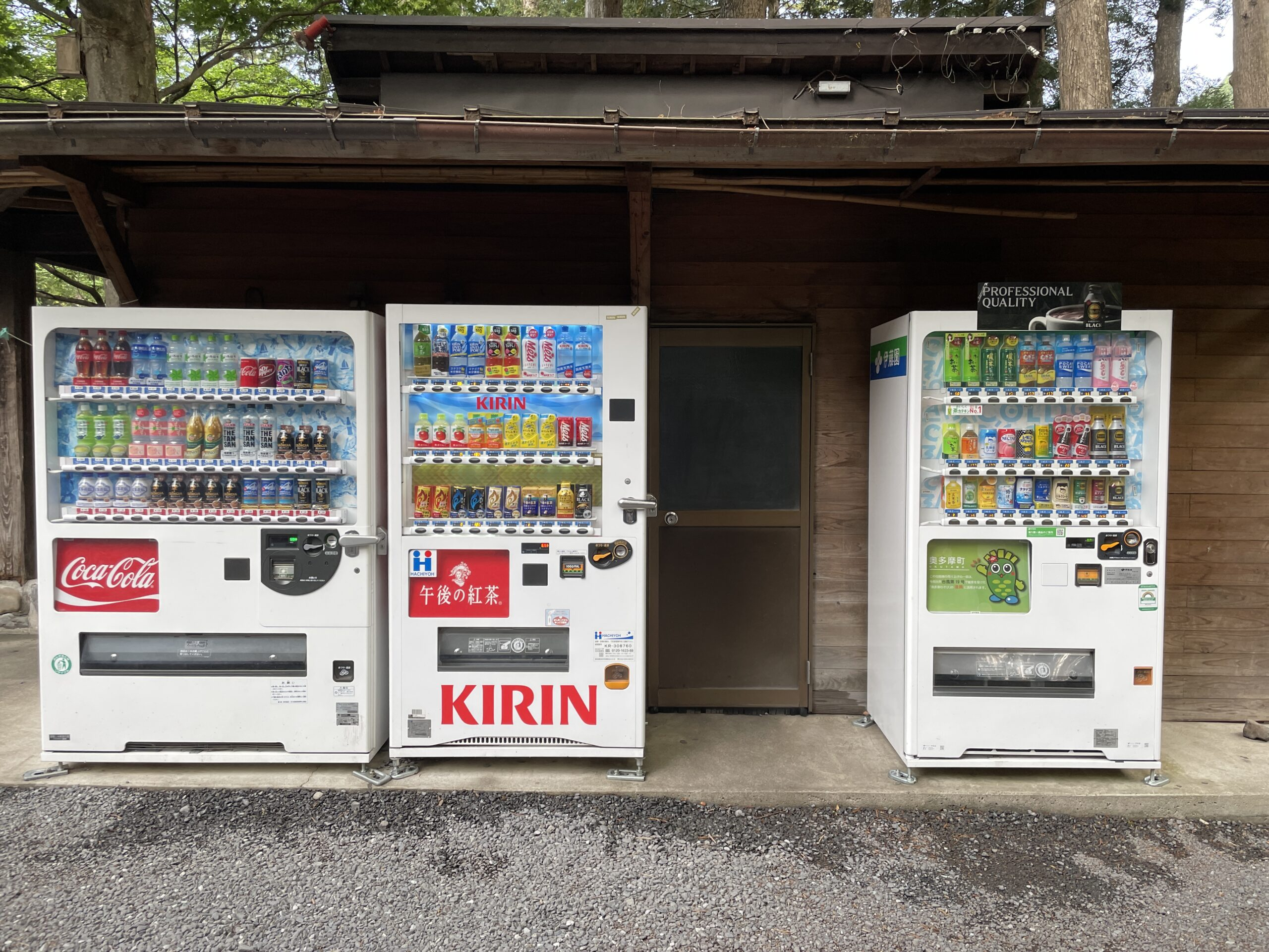 氷川キャンプ場_自動販売機 (2)